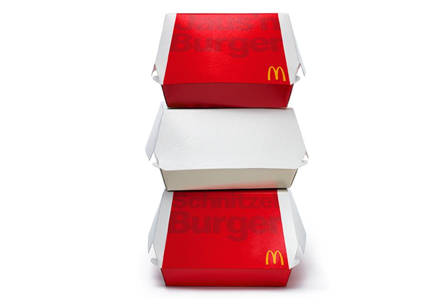 Griaß di, Österreich! – McDonald's – DDB Wien